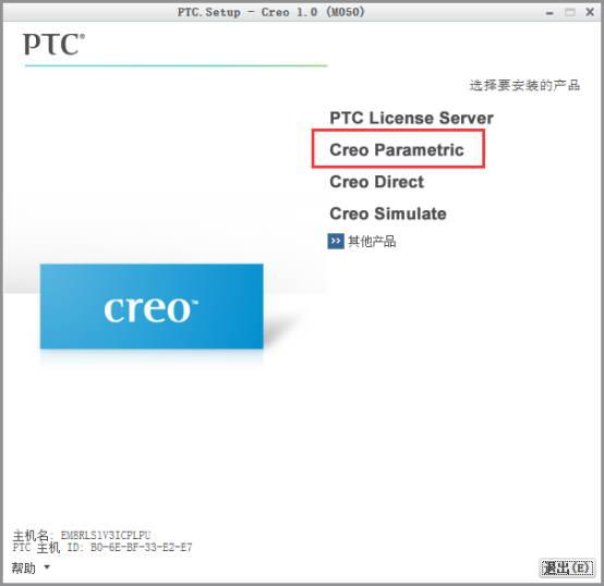 Creo1.0