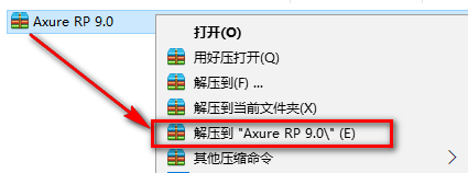 Axure RP 9.0