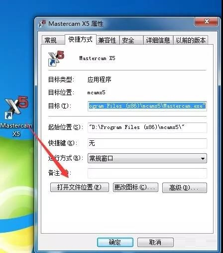 Mastercam X5