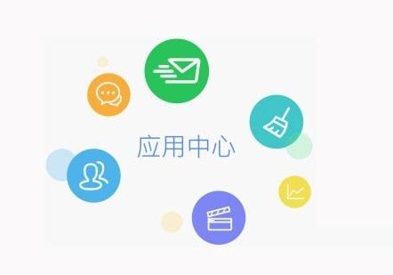 小诚微信客服系统