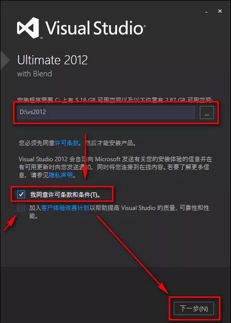 VS2012
