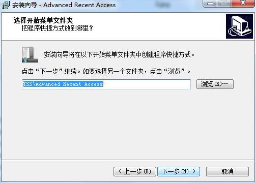 Advanced Recent Access