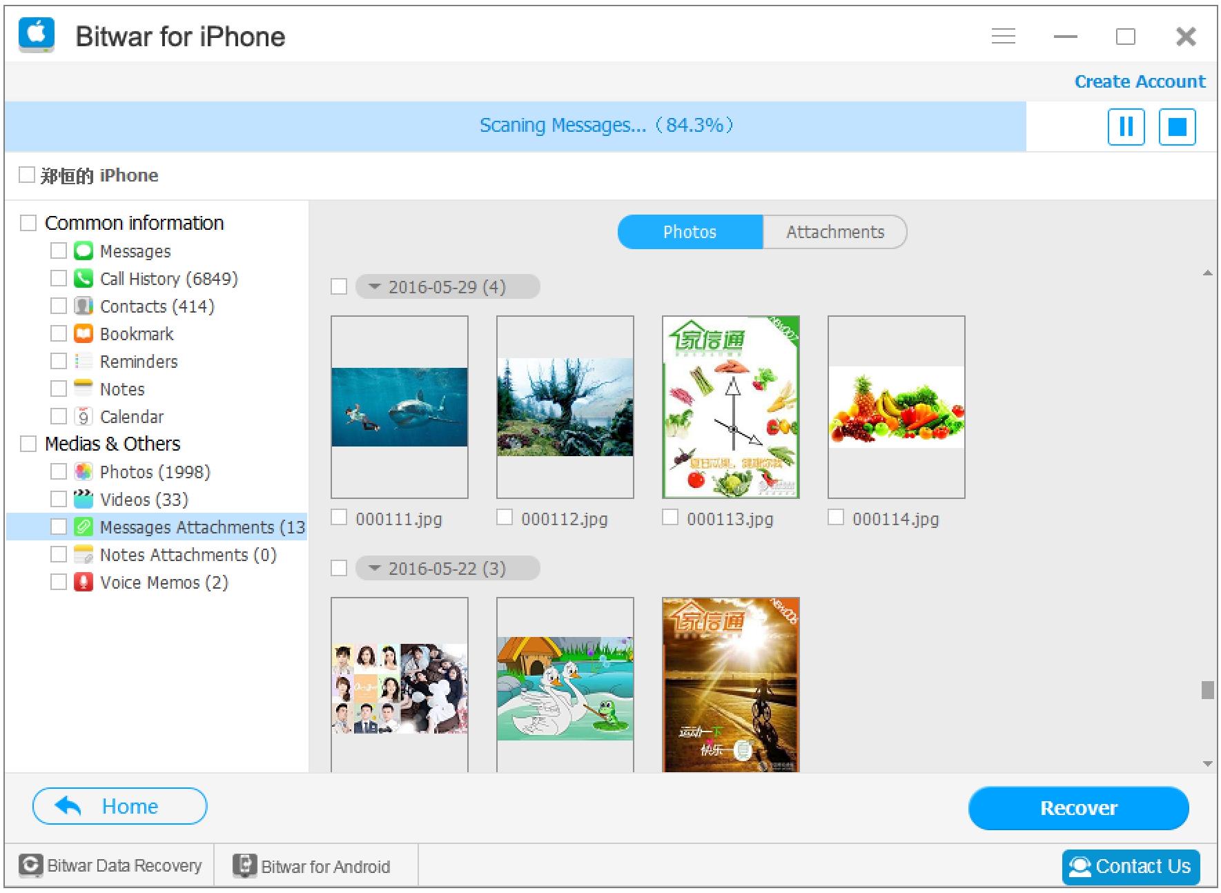 Bitwar iPhone Data Recovery