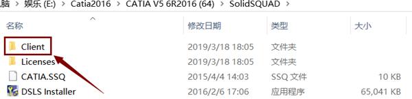 V5-6R2016