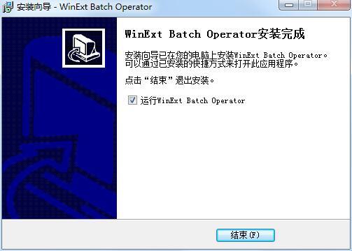 WinExt Batch Operator