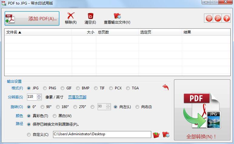 TriSun PDF to JPG