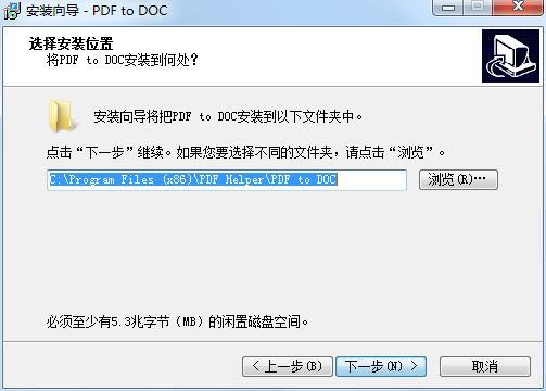 TriSun PDF to DOC