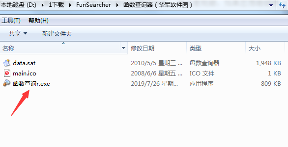 FunSearcher