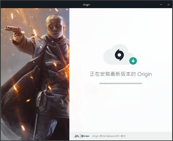 Origin平臺