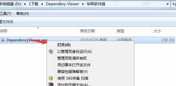 Dependecy Viewer