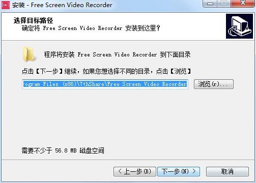 7thShare Free Screen Recorder