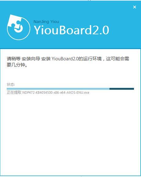 YIOUboard