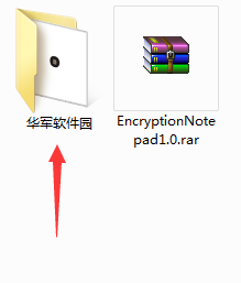 EncryptionNotepad