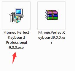 Pitrinec Perfect Keyboard