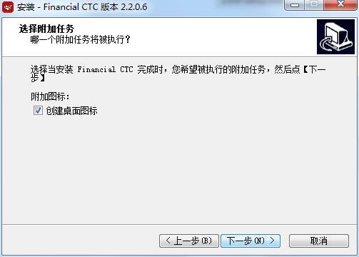 云译通金融财经版