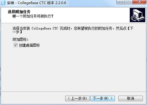 云译通高校基础版