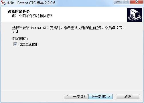 云译通知识产权版