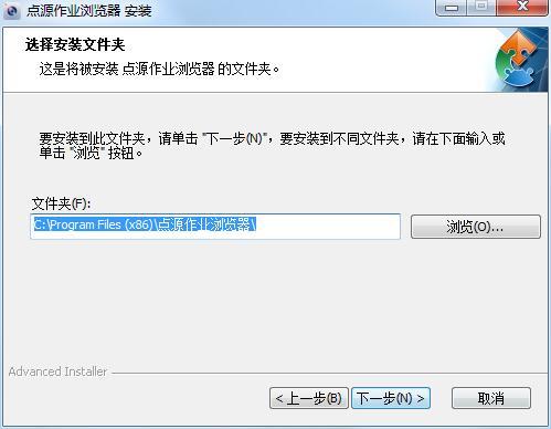 点源作业浏览器