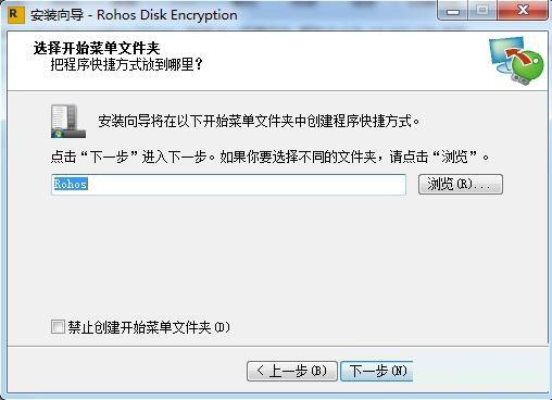 Rohos Disk Encryption