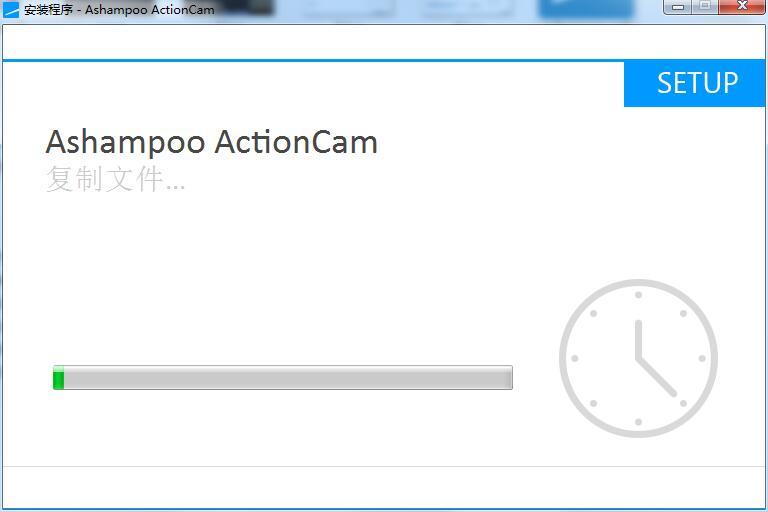 Ashampoo ActionCam