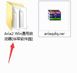Aria2启动器