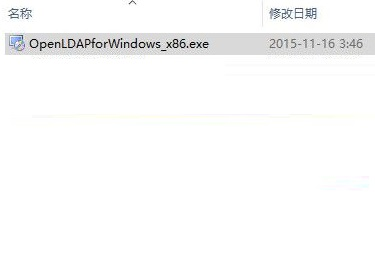 OpenLDAP客户端