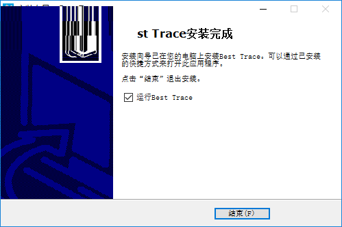 Best Trace