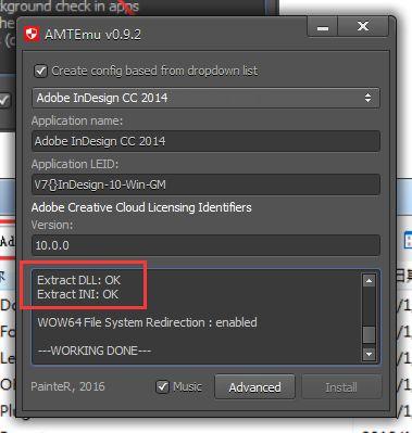 Adobe InDesign CC