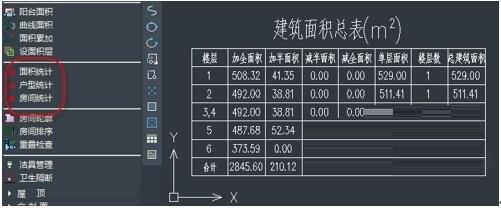 中望建筑水暖电2020