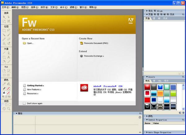 Adobe Fireworks CS3