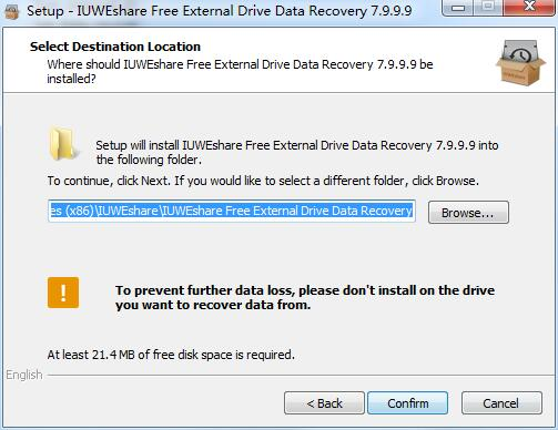 IUWEshare Free External Drive Data Recovery
