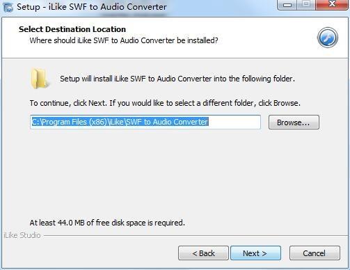 iLike SWF to Audio Converter