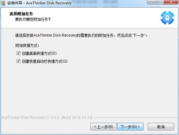 AceThinker Disk Recovery