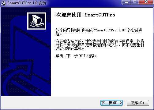 SmartCUT Pro