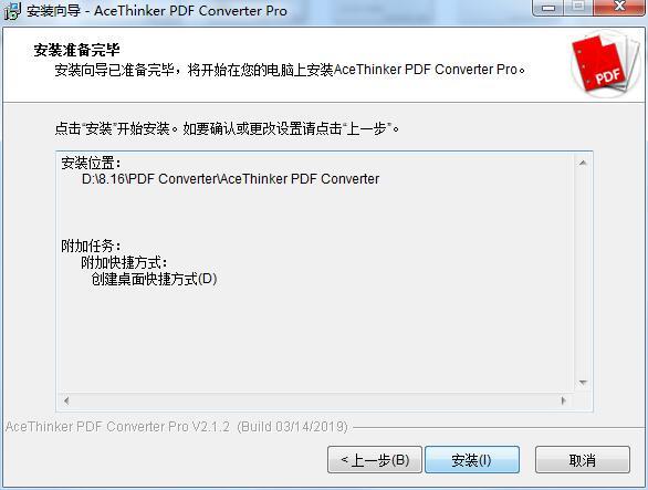 AceThinker PDF Converter Pro