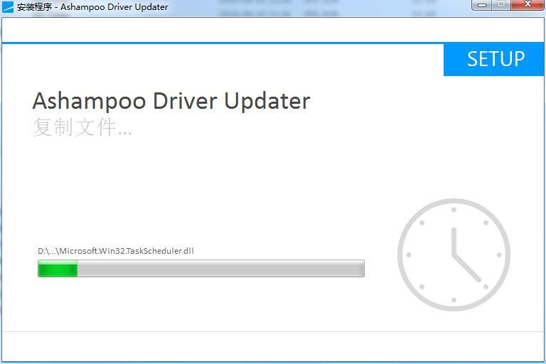 Ashampoo Driver Updater