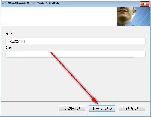 双桥静力触探定名软件