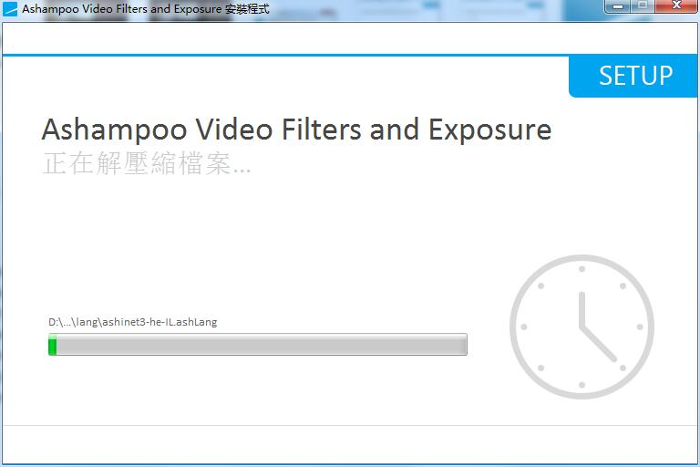 Ashampoo Video Filters and Exposure