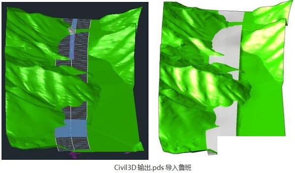 鲁班万通Civil3D版