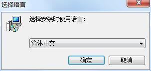 Duplicate MP3 Finder Plus