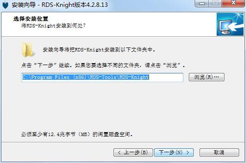 RDS-Knight