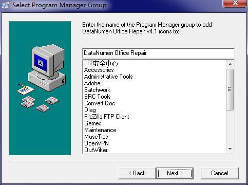 DataNumen Office Repair