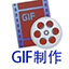 Gif Tools