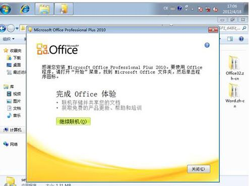 Picture Manager sp