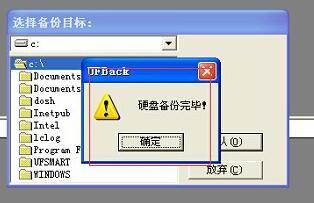 用友软件T3客户通