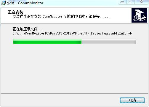 CommMonitor