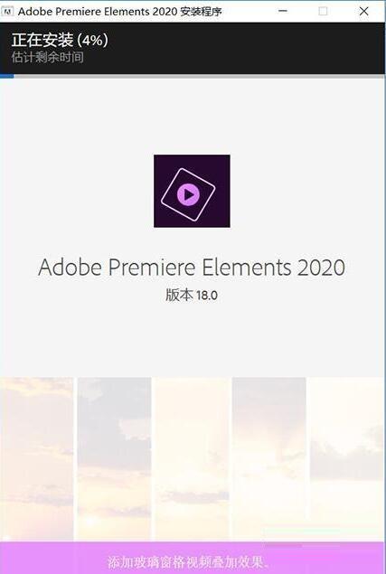 premiere2020