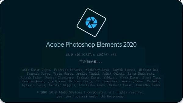 Photoshop截图