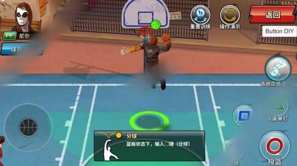潮人篮球大前锋怎么玩?大前锋PF得分攻略[多图]图片2