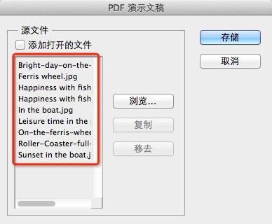 Photoshop CS截图